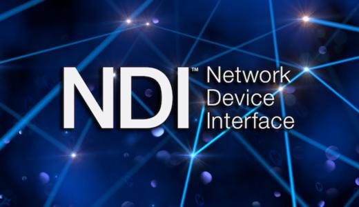 NDIってなに?LANケーブルで映像データを送る方式 NDIについて学んでみよう