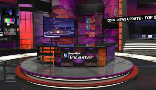 まるでフルCGのテレビ局!TriCasterで架空のスタジオが作成できるバーチャルセット