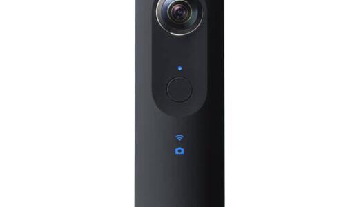 宇宙探査イノベーションハブとリコー、 THETAをベースに共同開発したカメラで360°全天球静止画・動画を撮影・公開