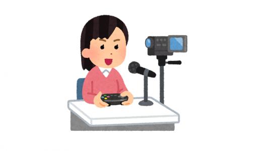 ATEM Mini Pro を使ってオンラインセミナーをする場合の絵づくり (3)