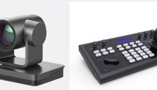 リモートカメラカメラとコントローラーの紹介 | UV570 KBD2000