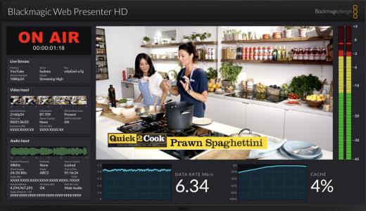 WebPresenter HD 概要