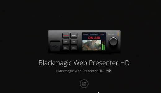 Blackmagic Web Presenter HD | 配信設定